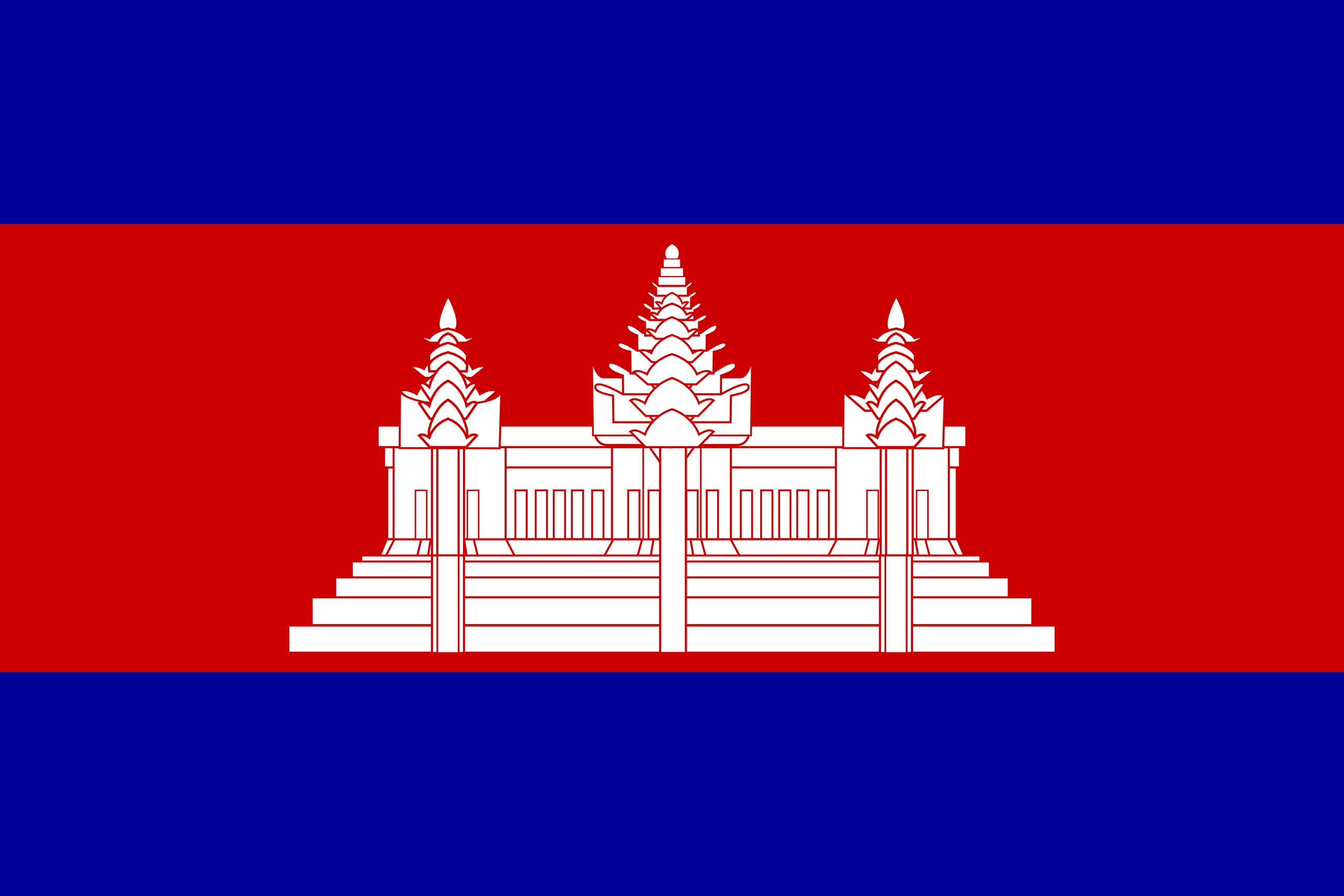Marca interancional en Camboya