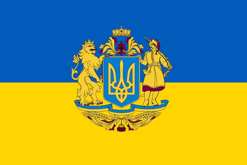 Localizador de marcas en Ucrania