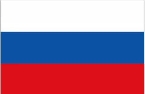 Registro de marca en Rusia
