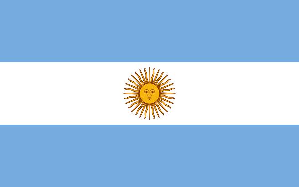 como saber si una marca ya esta registrada en Argentina