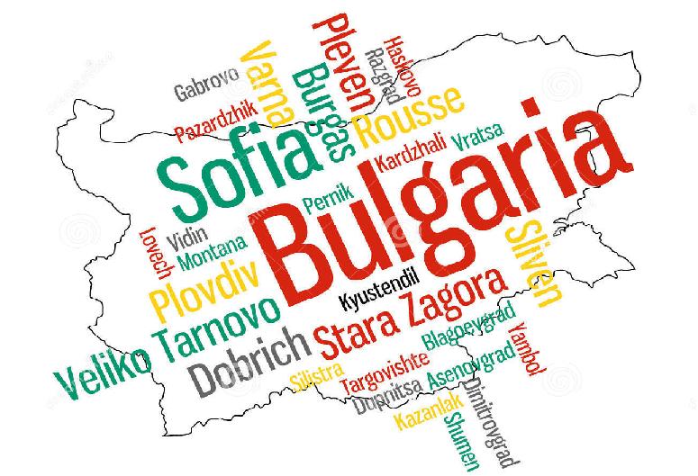 registro de marca en Bulgaria