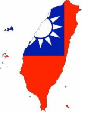registro de marca en Taiwán