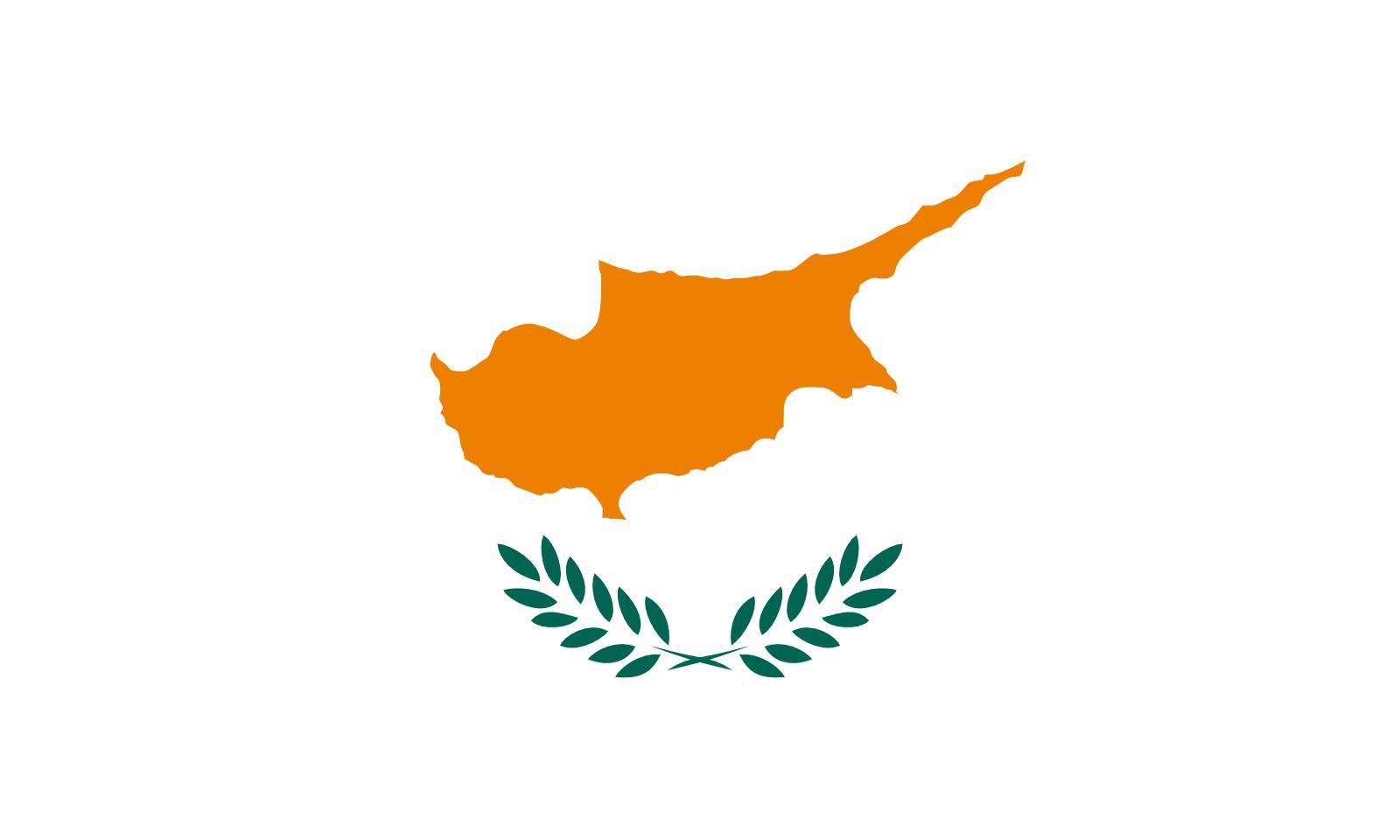 registro de marca en chipre