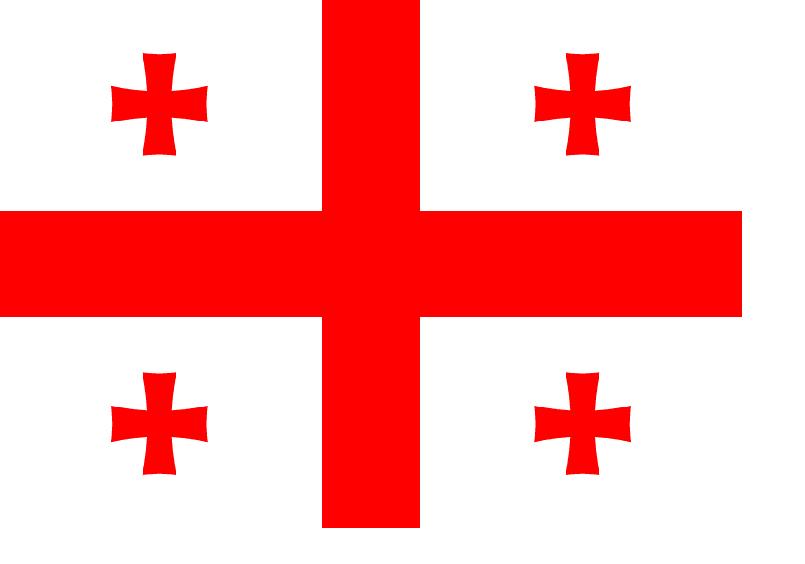 registro marca en Georgia