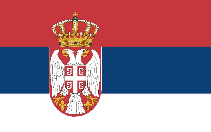 registro marca en Serbia
