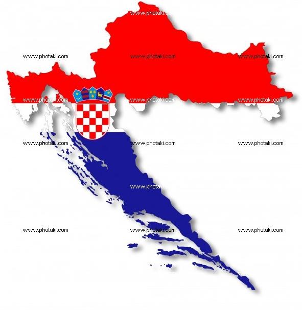 regisro marca en Croacia