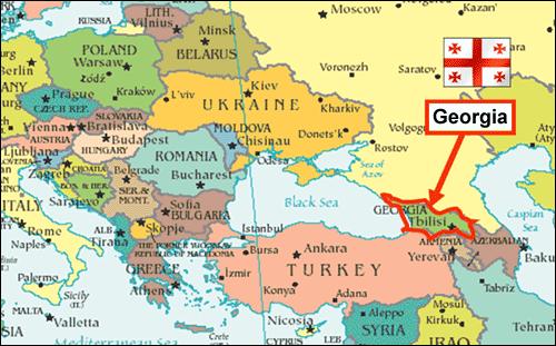 registro de marca en georgia