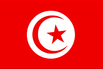 registro de marca en tunez
