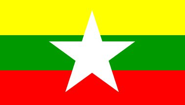 registro marca en Myanmar
