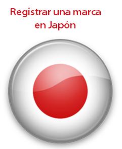 Registrar una marca en Japón
