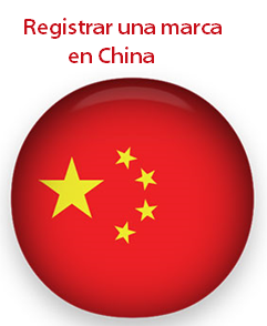 Registrar una marca en china