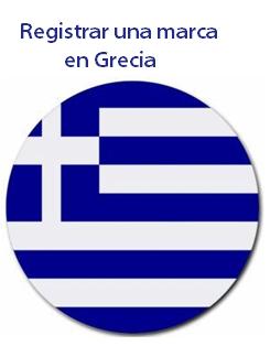 Registrar una marca en Grecia