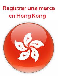 Registrar una marca en Hong kong