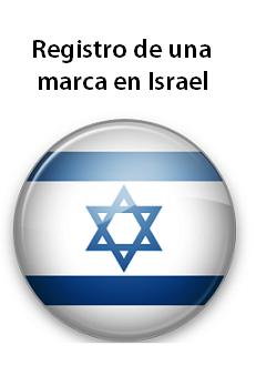 registrar una marca en Israel ok