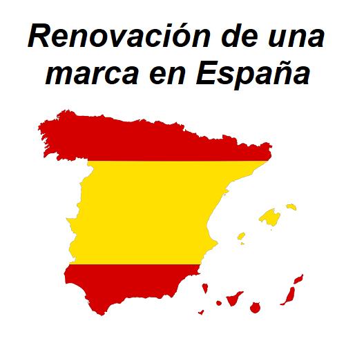 Renovacion-de-una-marca-en-España